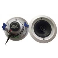 bluetooth reproduktory do podhľadu 20W WS560BT